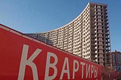 Глава АИЖК анонсировал падение ставок по ипотеке ниже 10 процентов