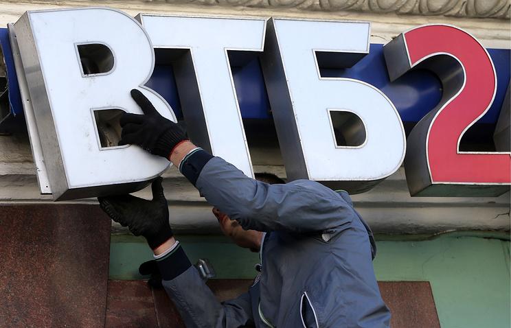 ВТБ снизит ставки по кредитам для малого бизнеса в среднем на 1%