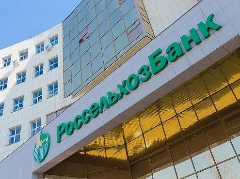 Россельхозбанк объяснил ситуацию с невыплатой полной суммы возмещения вкладчику ВПБ