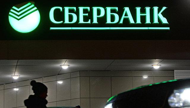 Сбербанк: стабильности рубля ничего не угрожает