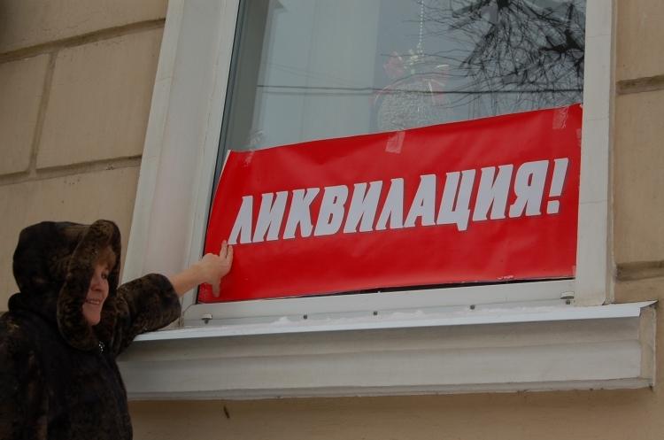 Как выживает малый бизнес в провинциальной России