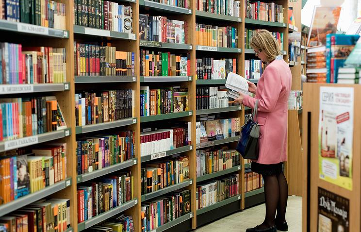 СМИ: для книжных магазинов и газетных киосков в РФ готовят налоговые льготы