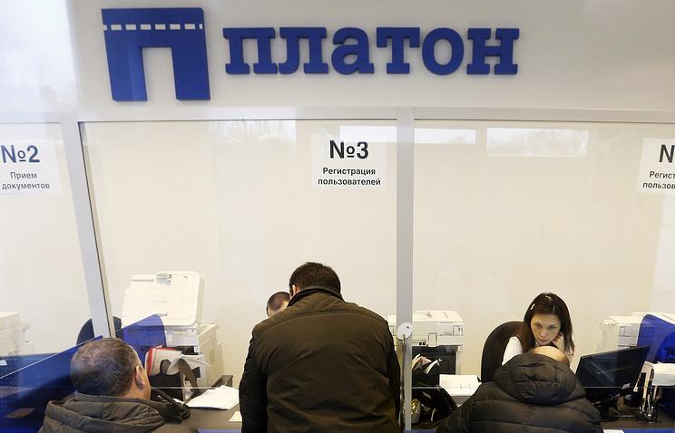 СМИ: сборы за «Платон» не составят меньше прогнозируемых 20 млрд рублей