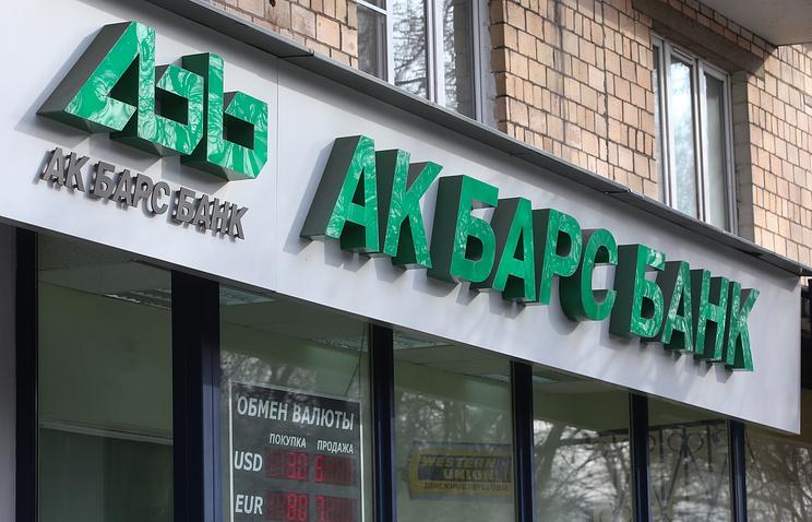 Банк «Ак Барс» опроверг информацию о своем закрытии