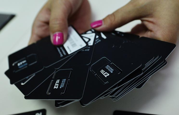 СМИ: банки смогут узнавать у операторов, менял ли клиент SIM-карту