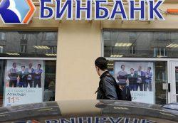 Бинбанк настроил все свои банкоматы на пополнение карт Тинькофф Банка