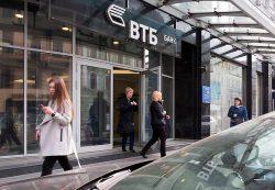 ВТБ переосмыслил приватизацию