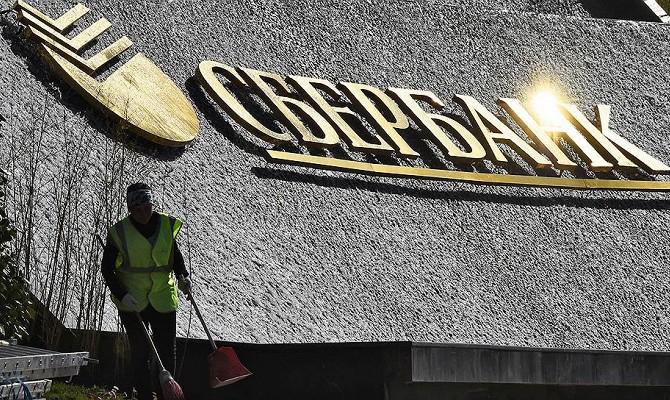 Сбербанк может сократить до 50% своих отделений в России