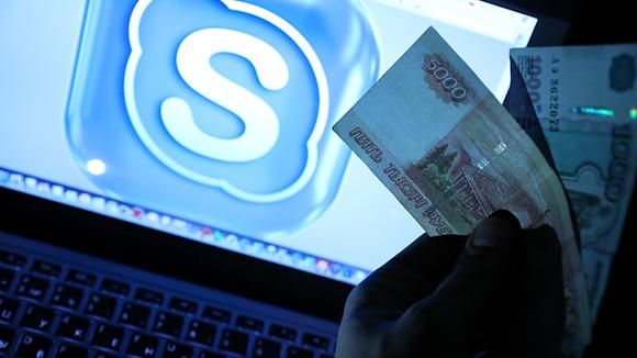 Вклад и кредит по скайпу