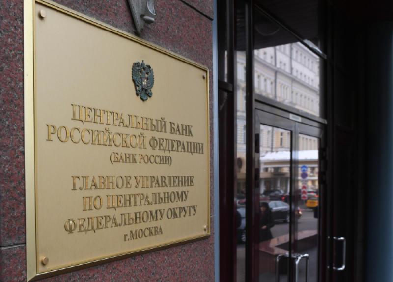 Суд принял решение о принудительной ликвидации банка «Тетраполис»