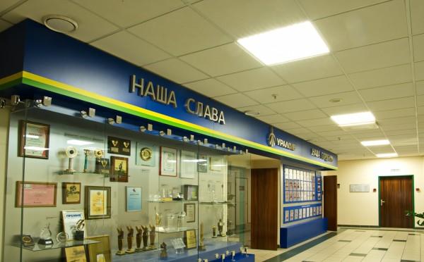Стоимость акций банка «Уралсиб» упала на 11%