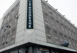 Вкладчики Татфондбанка получили 77% страховых выплат