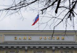 В декабре нормативы ЦБ нарушили 17 кредитных организаций