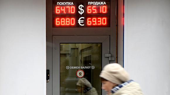 Промышленники ждут доллар по 65 рублей