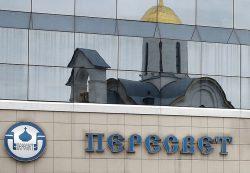Глава ТПП заявил о поддержке Медведевым санации банка «Пересвет»