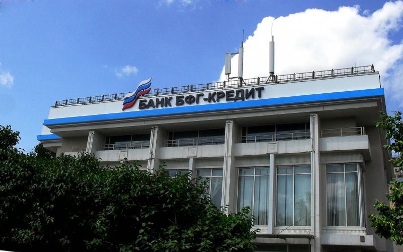 ЦБ РФ отозвал лицензию у Булгар банка