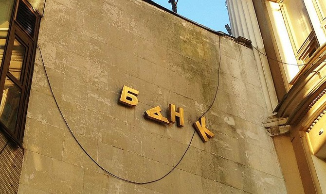Китайский поисковик Baidu создаст свой банк