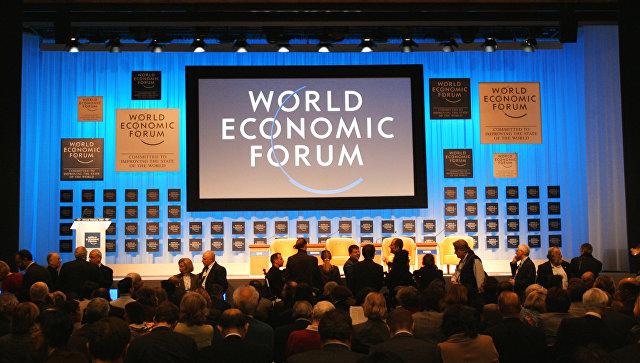 В Давосе открывается крупнейший Всемирный экономический форум