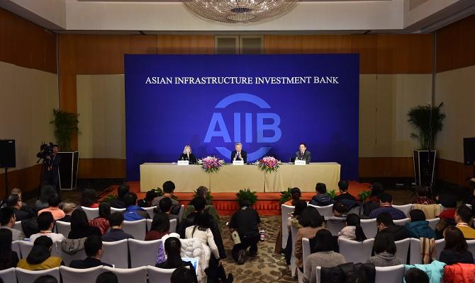 К Азиатскому банку инфраструктурных инвестиций присоединятся 25 стран