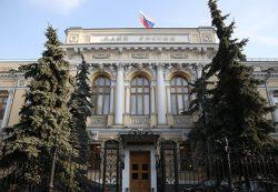 Банк «Тульский Расчетный Центр» стал Телекоммерц Банком