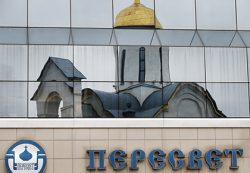СМИ: санацию «Пересвета» поддержал Дмитрий Медведев