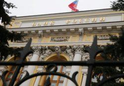 Выбраны банки-агенты для выплаты возмещения вкладчикам банка «Новация» и Тальменка-Банка 
