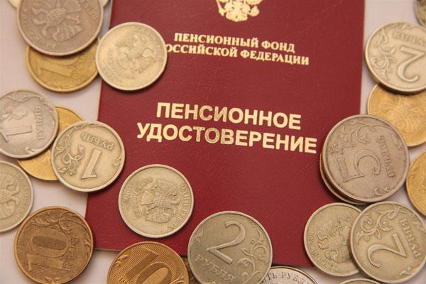 ПФР: Кабмин не обсуждает возобновление индексации пенсий работающим пенсионерам