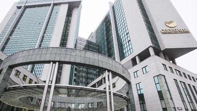 Крайинвестбанк снизил ставки по потребительским кредитам