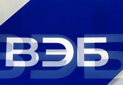 ВЭБ хочет направить нефтегазовые допдоходы на инвестпроекты