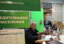 В России просрочка по автокредитам выросла на 6,7%