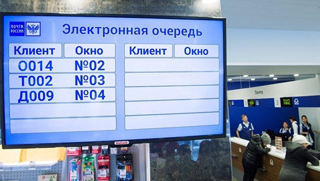 «Почта России» в 2017 году планирует повысить тарифы