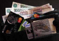 Незаконные операции с платежными картами составили 1,08 млрд рублей в 2016 году
