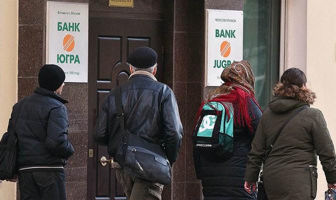 ФТС исключила банк «Югра» из реестра уполномоченных