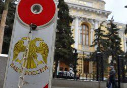 Нацбанк Белоруссии снизит ставку рефинансирования