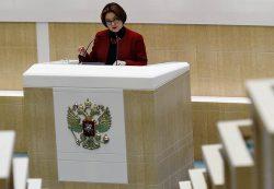 ЦБ видит риски в финансировании банками субъектов РФ