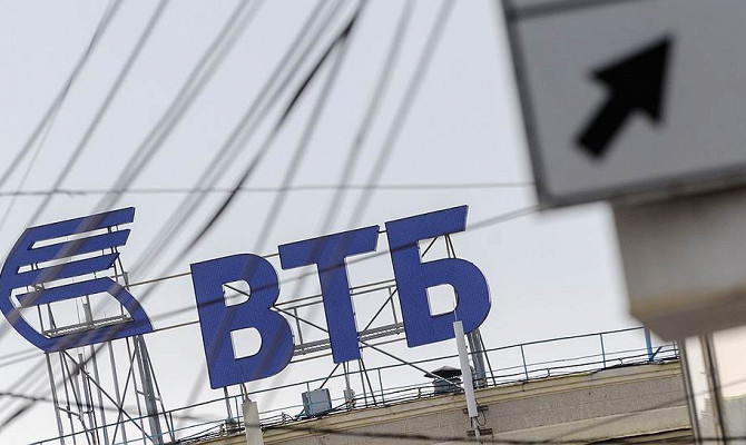 Банк ВТБ займется возмещением расходов на съемки кино
