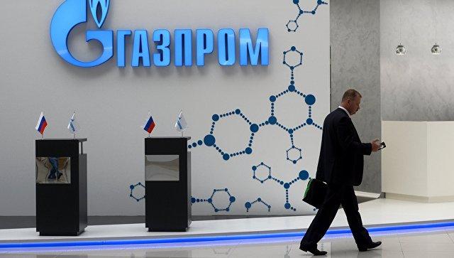 «Газпром» рассматривает размещение акций на азиатской бирже