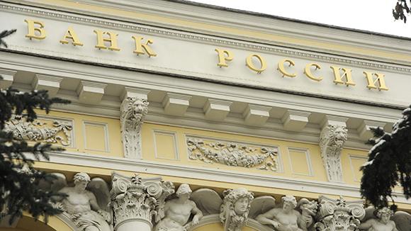 Регулятор не даст банкам спрятать просрочку в портфелях однородных ссуд