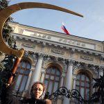 У банка «ГПБ-Ипотека» аннулирована лицензия