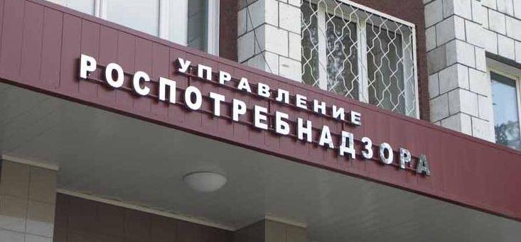 Роспотребнадзор: согласован проект закона о регулировании интернет-торговли
