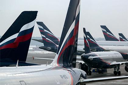 «Аэрофлот» признали самой мощной авиакомпанией мира