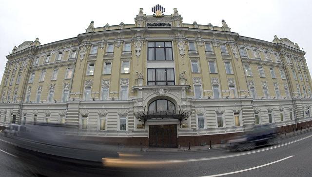 Суд объяснил, почему «Роснефть» не получит компенсацию за статью РБК