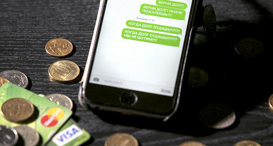 Преступники придумали новый способ завладеть персональными данными граждан