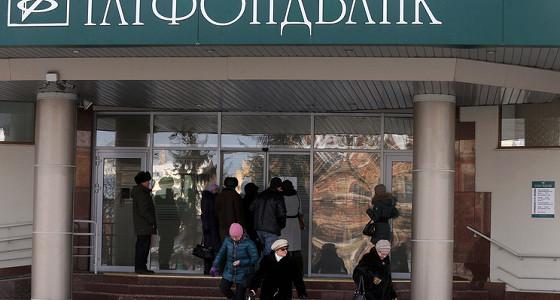 Минниханов поручил обеспечить выплаты клиентам Татфондбанка и Интехбанка