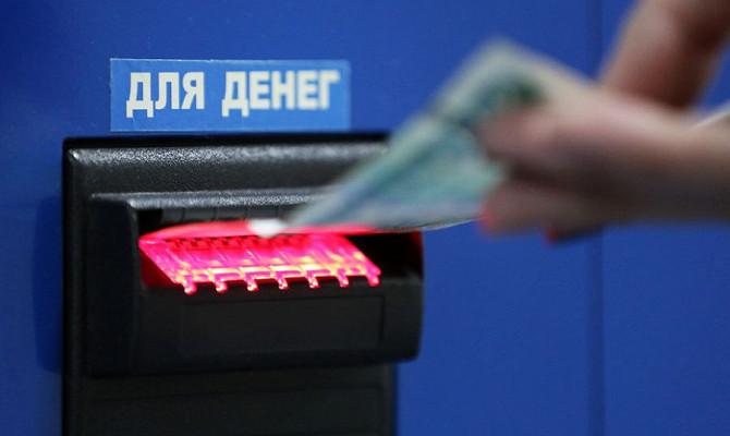 Наличные под запретом: получится ли у чиновников ограничить оборот купюр и монет?