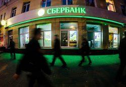 Российские банки приняли паспорта ДНР и ЛНР