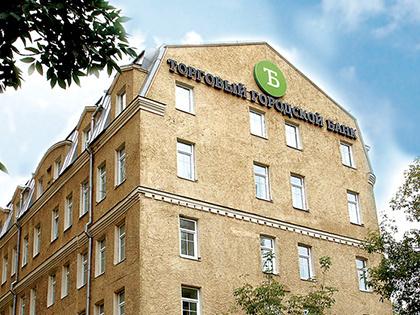 В Торговом Городском Банке введены ограничения на привлечение вкладов