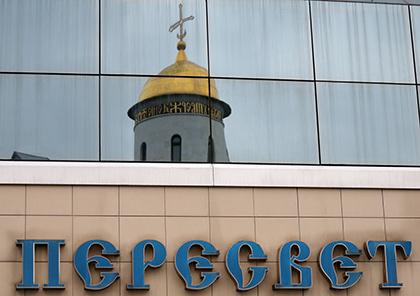 ЦБ придется делать новое предложение кредиторам «Пересвета»