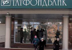 В России из-за краха банка впервые пострадали члены ТСЖ со счетом на капремонт