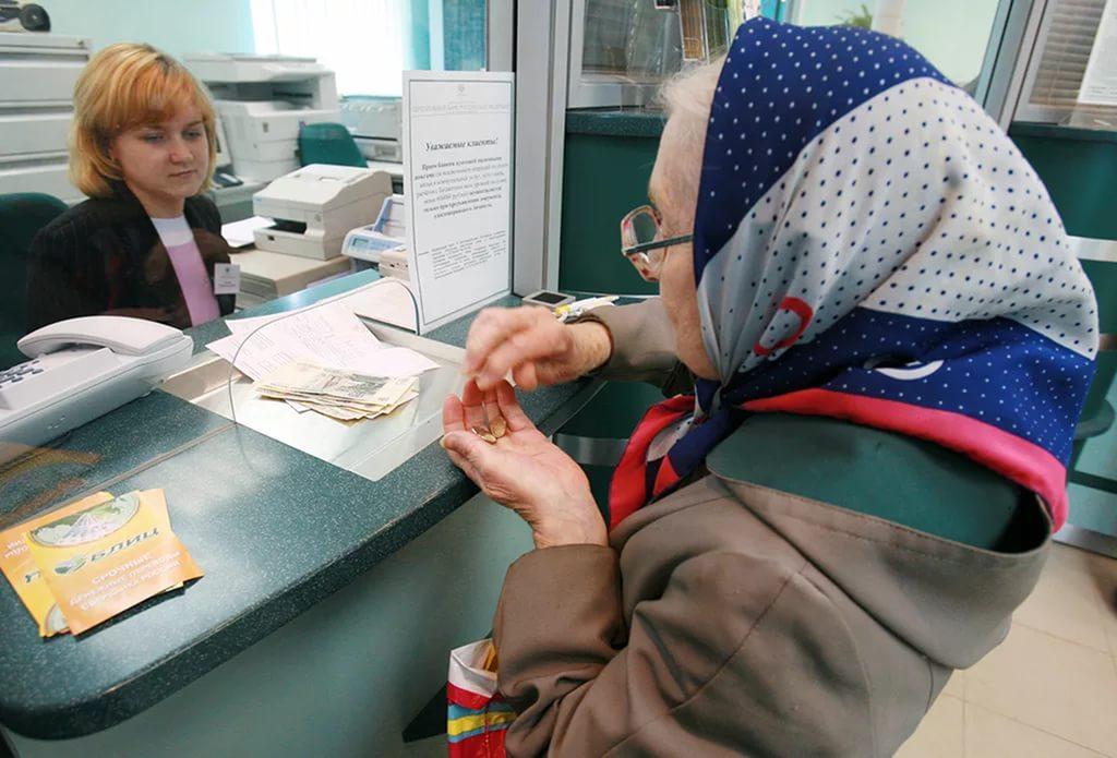 СМИ: создание новой структуры в пенсионной системе оплатят клиенты НПФ